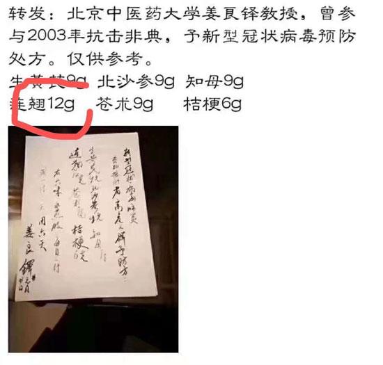 1168医药保健品网-【范蠡神草连翘芽茶】招商代理彩页