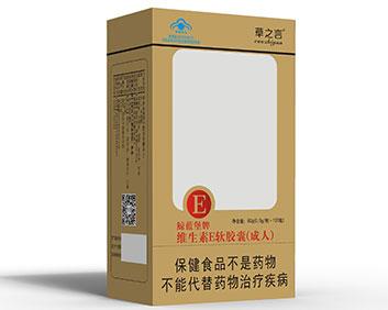 维生素E软雷电竞下载官方版120粒/瓶...