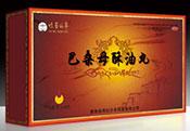 吐蕃仙草_巴桑母酥油丸(raybet雷电竞app)