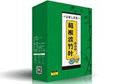 葛根淡竹叶代用茶