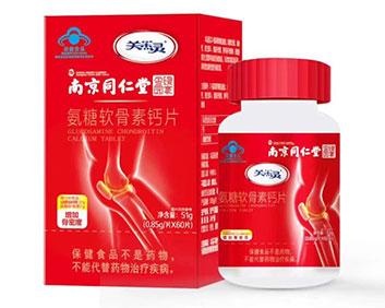 南京同仁堂氨糖软骨素钙片