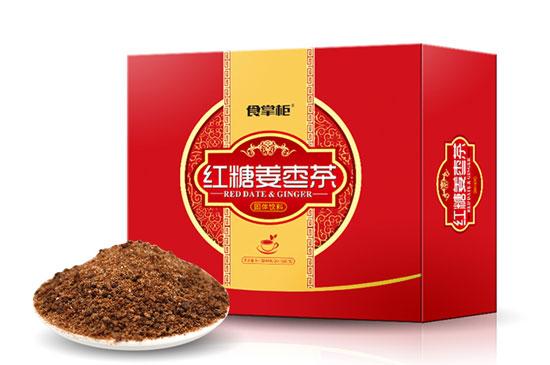 1168医药保健品网-【红糖姜枣茶固体饮料】招商代理彩页