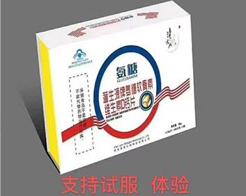 蓬生源牌-氨糖软骨素维生素D钙片