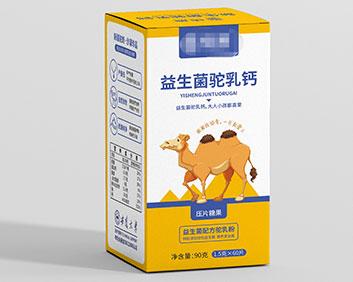 益生菌驼乳钙 压片糖果