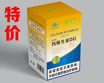百维奇钙维生素D片
