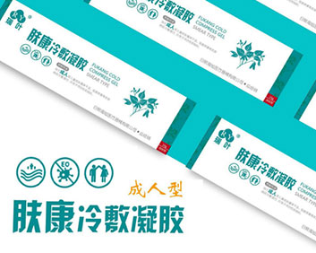成人乳膏(15g/支)