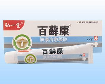 止痒膏皮肤乳膏湿疹膏肤康凝胶