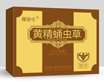 黄精蛹虫草压片糖果8g