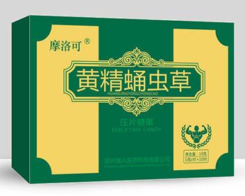 黄精蛹虫草压片糖果10g