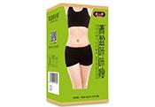 菁盈咔咔瘦苦瓜决明子压片糖果(绿盒)
