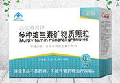 哈三育贝多种维生素矿物质颗粒