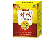 海兰鑫牌蜂胶软雷电竞下载官方版.
