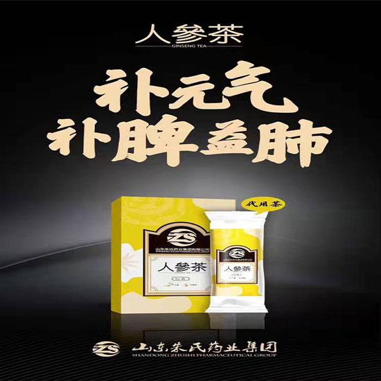 1168医药保健品网-【人参茶代用茶】招商代理彩页