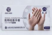医用级PVC乳胶手套