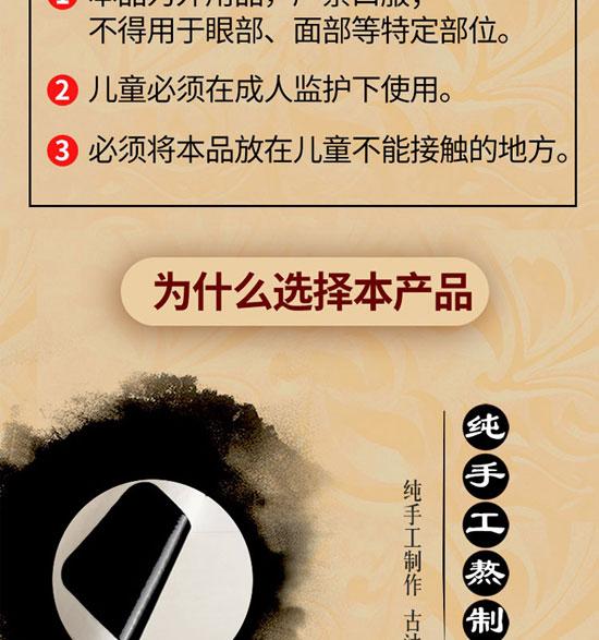 1168医药保健品网-【秦药公医用冷敷贴】招商代理彩页