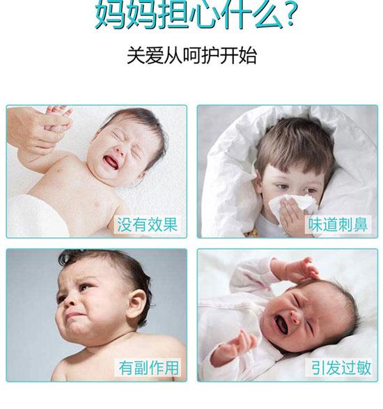 1168医药保健品网-【风寒感冒穴位贴(6 贴装)】招商代理彩页