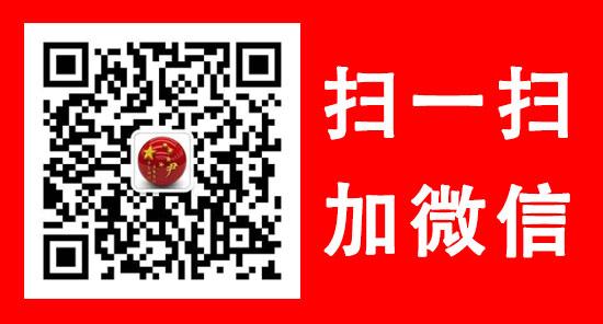 1168医药保健品网-【鄂如勒医用冷敷贴】招商代理彩页