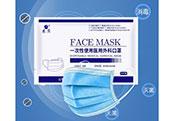 东贝一次性使用医用外科口罩.