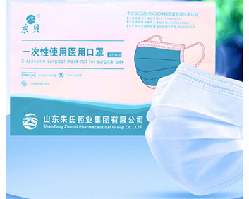 东贝儿童医用外科口罩