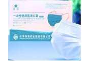 东贝-儿童医用外科口罩