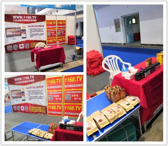 1168医药保健品招商网受邀出席《2020中国(郑州)国际防疫物资展览会》