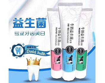牛奶益生菌牙膏