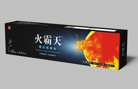 1168医药保健品网-【火霸天男士保健液】招商代理彩页