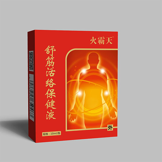 1168医药保健品网-【火霸天舒筋活络保健液】招商代理彩页