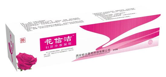 1168医药保健品网-【妇科凝胶】招商代理彩页