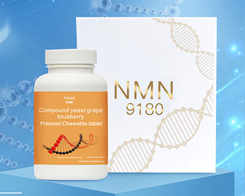 NMN9180复合酵母葡萄蓝莓压片糖果