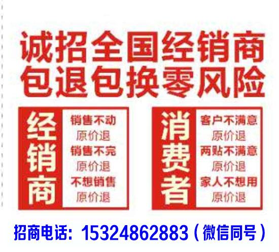1168医药保健品网-【新白马寺体验馆】招商代理彩页