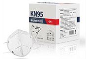 KN95防护口罩