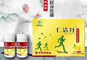 仁清丹纳豆红曲雷电竞下载官方版