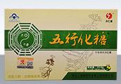 五行化糖雷电竞下载官方版