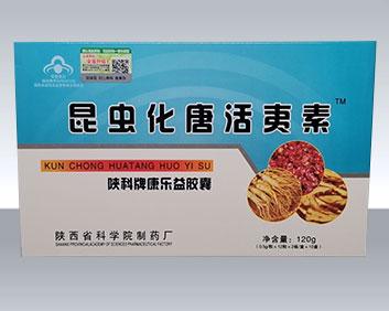 昆虫化糖活胰素
