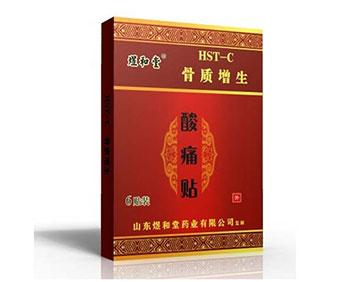 酸痛贴HST-C骨质增生膏药加工厂家