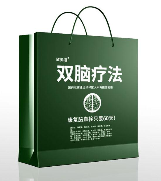 1168医药保健品网-【双脑通】招商代理彩页