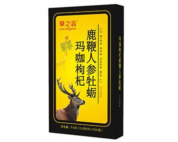 1元草之言玛咖枸杞鹿鞭人参牡蛎片板装.