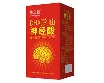 草之言DHA藻油神经酸片瓶装.