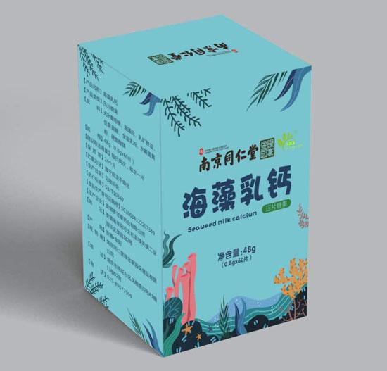 1168医药保健品网-【海藻乳钙压片糖果48g】招商代理彩页
