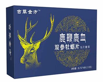 鹿鞭鹿血双参牡蛎片