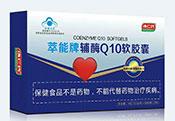 萃能牌 辅酶Q10软胶囊