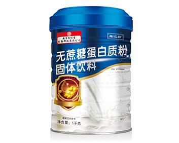 无蔗糖蛋白质粉固体饮料