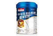 牛初乳蛋白质粉固体饮料