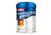钙铁锌蛋白质粉固体饮料