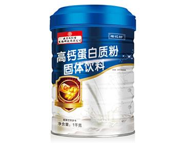 高钙蛋白质粉固体饮料