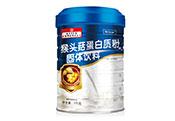 猴头菇蛋白质粉固体饮料