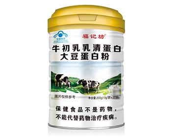 牛初乳乳清蛋白大豆蛋白粉 蓝帽