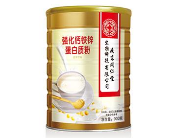 强化钙铁锌蛋白质粉固体饮料