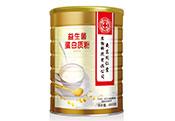 南京同仁堂益生菌蛋白质粉固体饮料